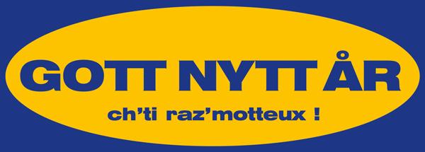 an-2019_chti-razmotteux.jpg